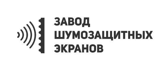 Завод Шумозащитных экранов