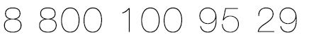 Телефон 8800